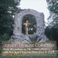 【送料無料】 Strauss J2 シュトラウス2世 (ヨハン) / ヨハン・シュトラウス・コレクション~20世紀前半SP録音集成(7CD+1ボーナスCD) 輸入盤 【CD】