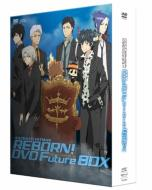 【送料無料】 家庭教師ヒットマンREBORN! 未来編 DVD FUTURE BOX 【DVD】