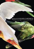 【送料無料】 globe グローブ / 15YEARS CHRONICLE ~ON-AIR & OFF-AIR~ + UNRELEASED TRACKS 【DVD】