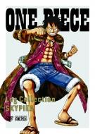 【送料無料】 ONE PIECE Log Collection SKYPIEA 【DVD】