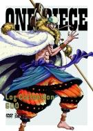 【送料無料】 ONE PIECE Log Collection GOD 【DVD】