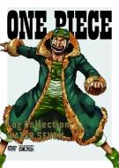 【送料無料】 ONE PIECE Log Collection WATER SEVEN 【DVD】