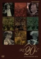 【送料無料】 小澤征爾&サイトウ・キネン・オーケストラ 20周年アニヴァーサリー・ボックス(4DVD) 【DVD】