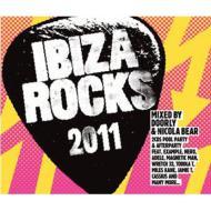 Ibiza Rocks 使い勝手の良い 絶品 2011 CD 輸入盤