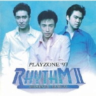 送料無料 売店 少年隊 内祝い ショウネンタイ プレゾン CD リズム II '97