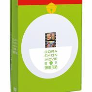 【送料無料】 DORAEMON THE MOVIE BOX SHORT FILMS【初回限定生産商品】 【DVD】