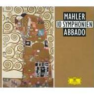 【送料無料】 Mahler マーラー / 交響曲全集 アバド&ベルリン・フィル、ウィーン・フィル、シカゴ響(12CD) 輸入盤 【CD】