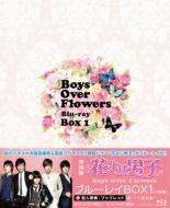 ランキング総合1位 送料無料 花より男子~Boys Over 年間定番 Flowers BLU-RAY DISC ブルーレイBOX1