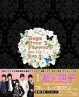 店舗 送料無料 花より男子~Boys Over 即納 Flowers ブルーレイBOX2 BLU-RAY DISC