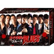 【送料無料】 劇団EXILE ゲキダンエグザイル / ろくでなしBLUES DVD-BOX 【DVD】