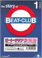 【送料無料】 Beat-Club Box Vol.1 【DVD】