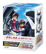【送料無料】 「新世紀GPX サイバーフォーミュラ」BD ALL ROUNDS COLLECTION ~TV Period~ 【BLU-RAY DISC】