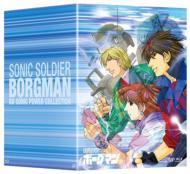 【送料無料】 超音戦士ボーグマン BD SONIC POWER COLLECTION 【BLU-RAY DISC】
