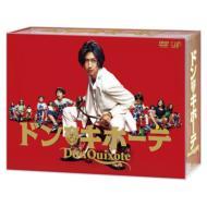 【送料無料】 ドン★キホーテ DVD-BOX  【DVD】