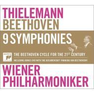 【送料無料】 Beethoven ベートーヴェン / 交響曲全集 ティーレマン&ウィーン・フィル(6CD+DVD) 輸入盤 【CD】