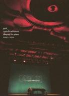 【送料無料】 坂本龍一 サカモトリュウイチ / Path_ Ryuichi Sakamoto Playing The Piano 2009 - 2011  【DVD】