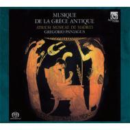 【送料無料】 グレゴリオ・パニアグワの芸術(5SACD限定盤)(シングルレイヤー) 【SACD】