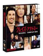 グレイズ アナトミー シーズン1 コンパクトBOX DVD 超安い メイルオーダー