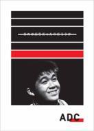 【送料無料】 ADC年鑑 2011 / 東京アートディレクターズクラブ 【全集・双書】
