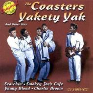 Coasters コースターズ Yakety Yak And Hits Other 爆買い新作 低価格 輸入盤 CD