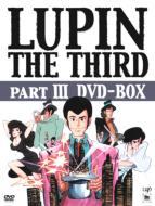 【送料無料】 LUPIN THE THIRD PARTIII DVD-BOX 【DVD】