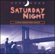 現品 特別セール品 ミュージカル Saturday Night 輸入盤 CD