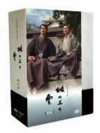 【送料無料】 NHK スペシャルドラマ 坂の上の雲 第3部 DVD-BOX 【DVD】
