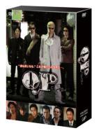 【送料無料】 QP DVD-BOX スタンダード・エディション 【DVD】