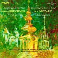 【送料無料】 Bruckner ブルックナー / 交響曲第5番(ブルックナー)、リンツ(モーツァルト):ヨッフム指揮&コンセルトヘボウ管弦楽団 (2枚組 / 180グラム重量盤レコード / Speakers Corner) 【LP】