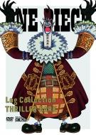 【送料無料】 ONE PIECE Log Collection THRILLER BARK 【DVD】