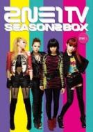 【送料無料】 2NE1 トゥエニーワン / 2NE1 TV SEASON2 BOX 【DVD】