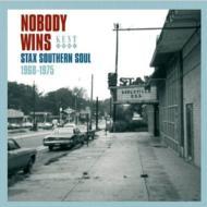 ギフト Nobody Wins - Stax Southern CD 輸入盤 Soul 売り込み 1968-1975