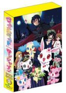 【送料無料】 ジュエルペット サンシャイン DVD-BOX 3 【完全生産限定版】 【DVD】