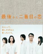 【送料無料】 最後から二番目の恋 Blu-ray BOX 【BLU-RAY DISC】