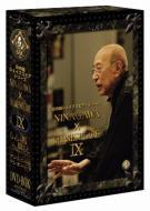 【送料無料】 彩の国シェイクスピア・シリーズ NINAGAWA×SHAKESPEARE DVD-BOX ? (「じゃじゃ馬馴らし」 / 「アントニーとクレオパトラ」) 【DVD】
