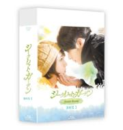 【送料無料】 シークレット・ガーデン  ブルーレイ BOXI  【BLU-RAY DISC】