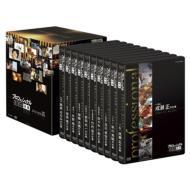 【送料無料】 プロフェッショナル 仕事の流儀 第IX期 DVD BOX 【DVD】