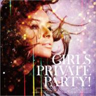 GIRLS PRIVATE PARTY! 【CD】