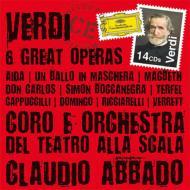【送料無料】 Verdi ベルディ / 『アイーダ』全曲、『仮面舞踏会』全曲、『ドン・カルロ』全曲、『ファルスタッフ』全曲、『マクベス』全曲、『シモン・ボッカネグラ』全曲 アバド指揮(14CD) 輸入盤 【CD】