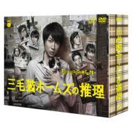 【送料無料】 三毛猫ホームズの推理 DVD-BOX 【DVD】