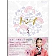 【送料無料】 トンイ DVD-BOX V 【DVD】