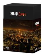 【送料無料】 相棒 season 10 ブルーレイ BOX 【BLU-RAY DISC】