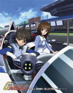 【送料無料】 新世紀GPX サイバーフォーミュラ BD ALL ROUNDS COLLECTION ~OVA Series~ 【BLU-RAY DISC】