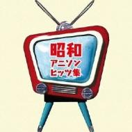 【送料無料】 【ザ・プレミアムベスト】昭和アニソンヒッツ集  【CD】