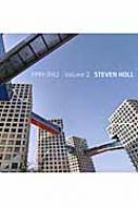 【送料無料】 スティーヴン・ホール作品集 第2巻(1999-2 / スティーヴン・ホール 【全集・双書】