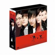 【送料無料】 【期間限定生産】赤と黒 スリムDVD-BOX <ノーカット版> 【DVD】