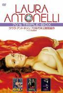 【送料無料】 ラウラ・アントネッリ 70年代未公開官能作 トリプルBOX 【DVD】