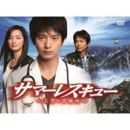 【送料無料】 サマーレスキュー~天空の診療所~ Blu-ray BOX 【BLU-RAY DISC】