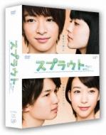 【送料無料】 スプラウト DVD-BOX 豪華版 【DVD】