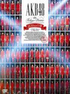 【送料無料】 AKB48 / AKB48 in TOKYO DOME ~1830mの夢~ スペシャルBOX 【DVD】